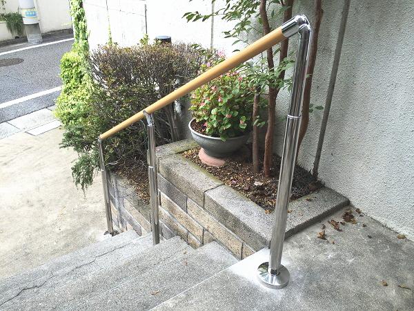 大田区の屋外手すり施工事例02(高齢者介護用 )
