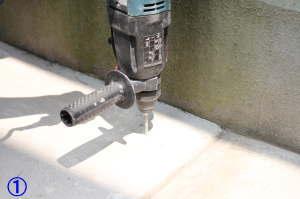 TOTO屋外手すり用アンカー固定支柱の取付方法1