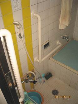 TOTO浴室手すりI型とL型(施工例5)