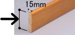 補強板 15mm厚の幅