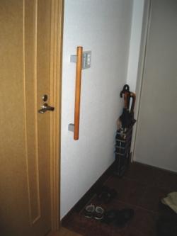 玄関手すりI型(施工例32)