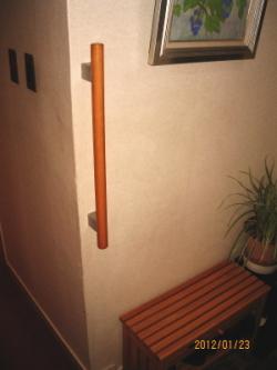 玄関手すりI型(施工例25)
