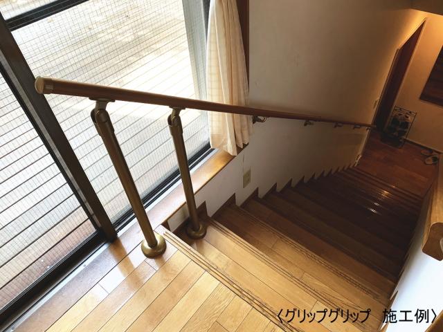 支柱を使った階段手すりの取付工事1
