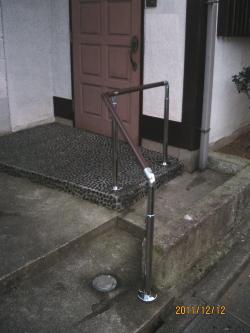 屋外階段の手摺(施工例7)