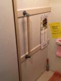 トイレ・玄関・浴室手すり 取付工事