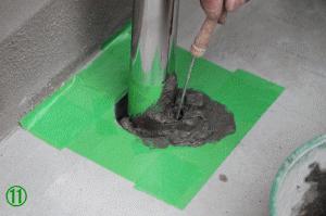 屋外手すり用支柱の取付方法11