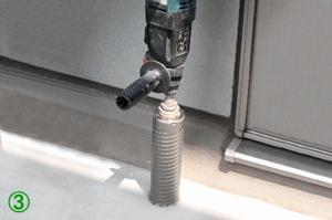 屋外手すり用支柱の取付方法3
