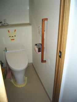 トイレ手すりTOTO製I型(施工例4)