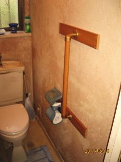 TOTOトイレの手すりI型(施工例5)