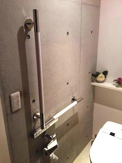 トイレ手すりTOTO製L型(施工例14)