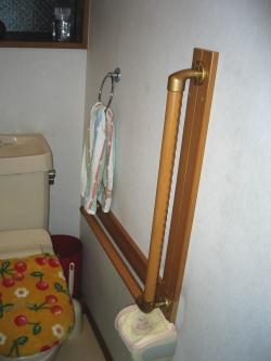 トイレ手すりTOTO製L型(施工例2)