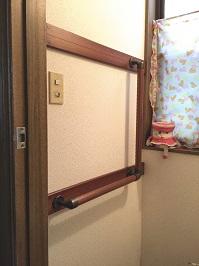 トイレ手すりの取付工事2