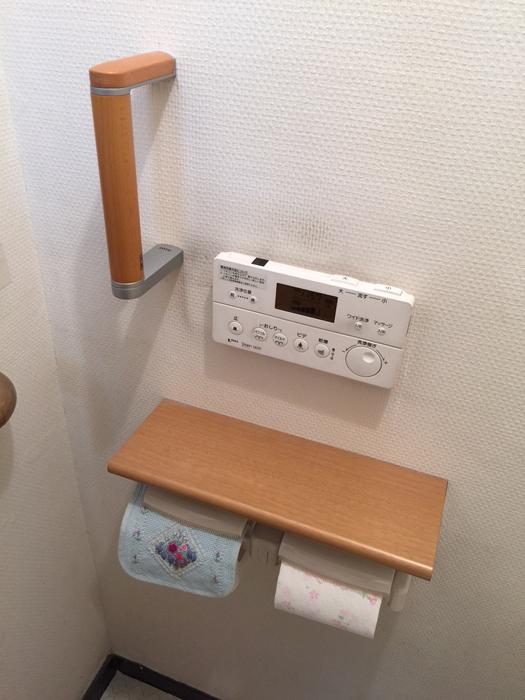 ハンドグリップトイレ手すりの取付工事1